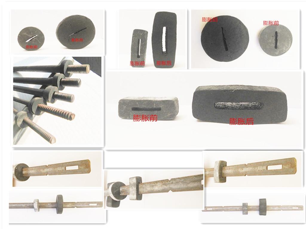 钢模专用对拉片止水环